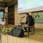 زن و آخرالزمان کردستان