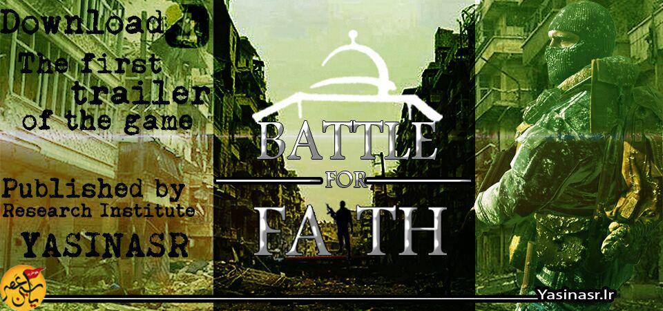 Battle For Faith